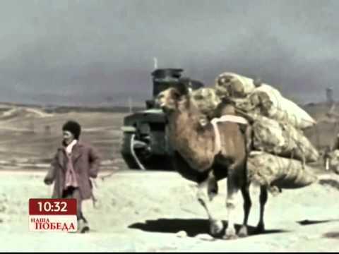 Оборона Баку во Второй мировой войне - Марафон