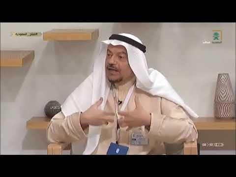 Prof. Khalid Taibah