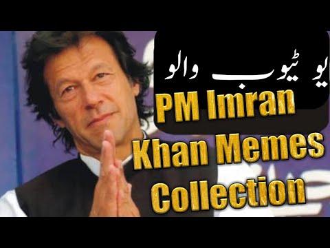 PM IMRAN KHAN Memes COLLECTION | DANKEST MEMES