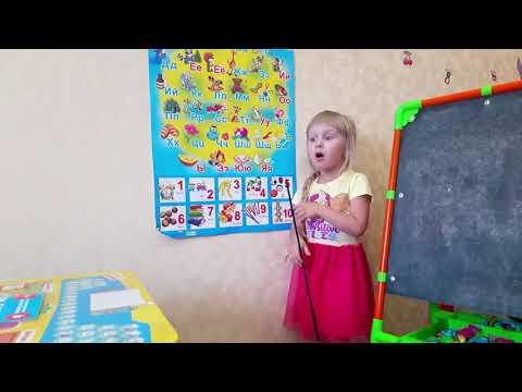 Вероника  учит с друзьями алфавит Учим буквы Играем с детьми Игры для девочек Учимся Три кота