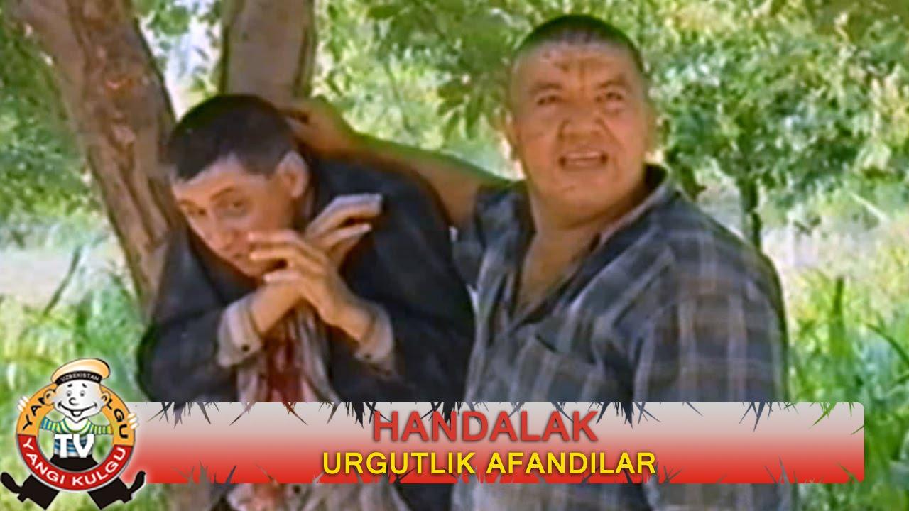 Urgutlik afandilar (o'zbek film) | Ургутли афандилар (узбекфильм)