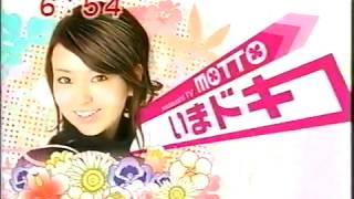 今なにされてるんでしょうね。 再生リスト https://www.youtube.com/playlist?list=PLv3Q1jN7N7tVe0-5qDeW3OWfgOWhMt_jp #Nanami #いまドキ #フジテレビ.