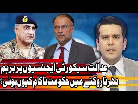 Center Stage With Rehman Azhar | 30 November 2017 | Express News