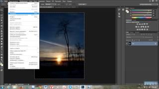 Как соединить несколько фотографий в фотошопе(сделать коллаж из нескольких фотографий, совместить 2 (две) фотографии в одну или несколько. Как работать..., 2015-05-29T11:47:57.000Z)