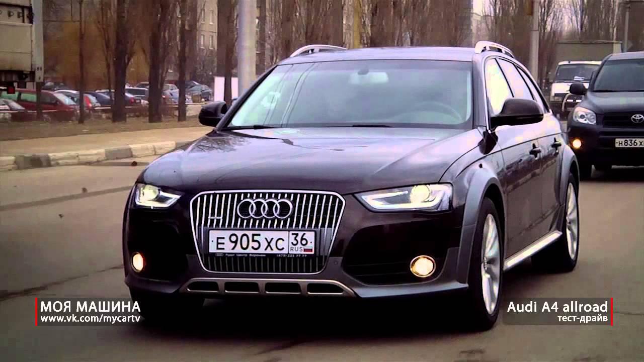 Автомобили audi a6 allroad (ауди а6 олроуд) новые и с пробегом в беларуси частные объявления о продаже автомобилей audi a6 allroad. Купить или.