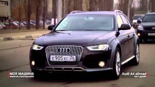 Audi А4 allroad тест-драйв