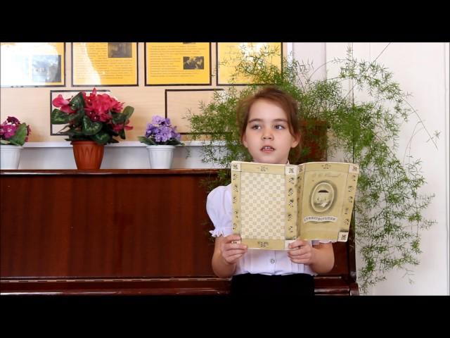 Изображение предпросмотра прочтения – НатальяКагирова читает произведение «Весенняя гроза (Люблю грозу вначале мая…)» Ф.И.Тютчева