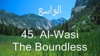 99 Names of Allah with Meanings