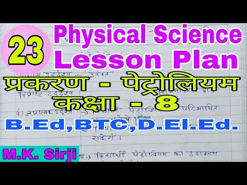 LESSON PLAN OF PHYSICAL SCIENCE/TOPIC-PETROLEUM/CLASS-8/B.Ed./BTC/D.El.Ed.