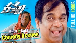 Brahmanandam racha movie back 2 back comedy scenes..