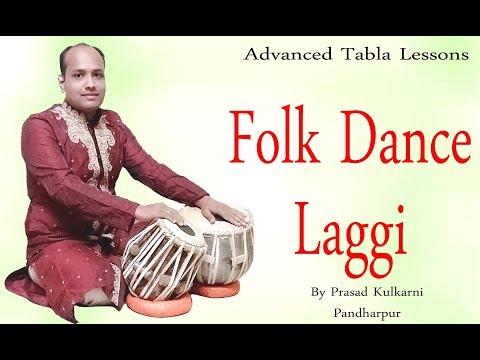 Tabla Lesson 83 - lavani /Folk dance laggi/Bhajan laggi