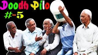 Dudh pilo prank part - 5😅😂😜 | Big Bottel Milk Prank | by sandeep dixit | Pranks in India 2020