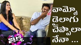 Sai Dharam Tej and Larissa Bonesi Most Entertaining Funny interview - Thikka Movie