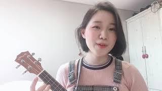 [어설픈 맹사서] 제주도 푸른 밤(우쿨렐레 ukulel…