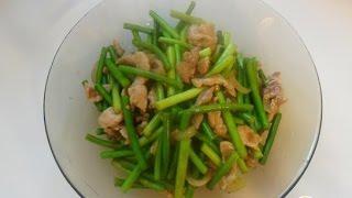 Стрелки чеснока с мясом по китайски  Рецепт салата