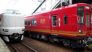 京都丹後鉄道宮福線新型車両KTR300形気動車福知山行き一番列車宮津駅発車