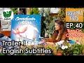 Early Bird - Erkenci Kus 40 English Subtitles Trailer 1
