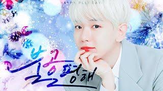 커버 보컬 팀 UNICA ⁺₊˚✧ 엑소(EXO) - 불공평해(Unfair) ❥ 1 Key Up