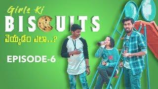 Cotton Boys EP-06 || Girls Ki Bicuits veyyadam ela || Express Hari & Sardar Sanjay