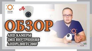 Программа видеорегистратор для wm