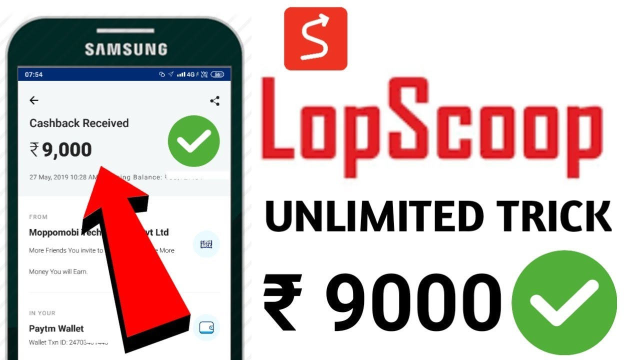 Unlimited Trick!! Lopscoop Otp Bypass secret Trick earn 💥1000₹ 100%  Working live payment proof