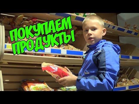 маша 27 украина киев водолей знакомства