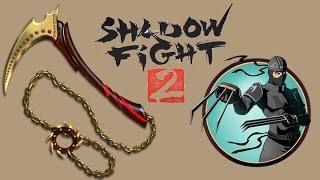 Shadow Fight 2 - Kan Biçici İle LYNX imkansız'da Boss Battle Final - Türkçe 1080p