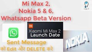 mi max 2 nokia 5 and 6 launch whatsapp beta    message revoke feature in beta version    gujju it