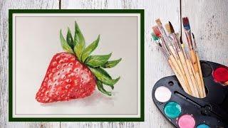 Уроки рисования! Как нарисовать клубнику акварелью! #Dari_Art