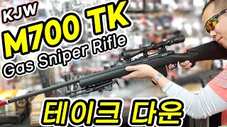 KJW M700 TK GAS Sniper Rifle/M…