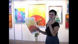 Отзыв с выставки Виктории ПреобРАженской. 2007 год