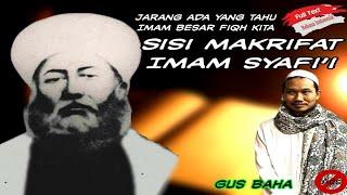 Doa Gus Baha Sebelum Tidur - Ngaji Nashaihul Ibad Bab V Maqolah 19-20 (Bagian 1)