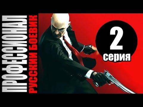 2 серия из 16  (детектив, боевик, криминальный сериал)