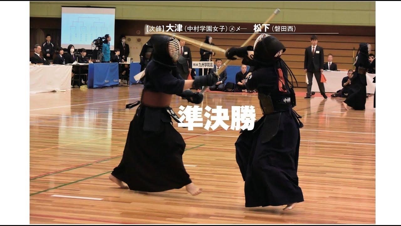 【Play Backセンバツ企画】2017年大会「女子準決勝 中村学園女子×磐田西」