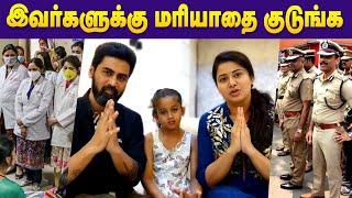 Krish and Sangeetha Family Advice on Corona Lockdown - 01-04-2020 Tamil Cinema News