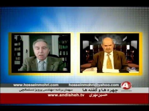 Parviz Dastmalchi, Hossein Mohri, پرويز دستمالچي ـ حسين مُهري ؛