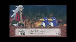 Disgaea 4 Voiced Cutscene Sample [JP]