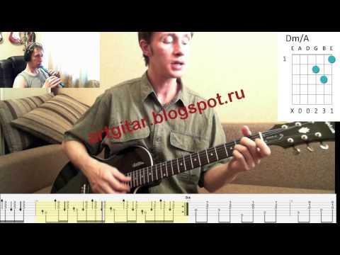 Ёлка - Прованс текст песни(слова), видео клип, аккорды 2010