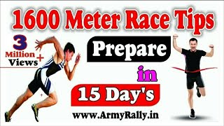 How To prepare 1600 Meter Running Race  in 15 days l 1600 Meter race Tips in Hindi