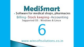 pharmacy software medical store billing software purchase invoice entry tutorial