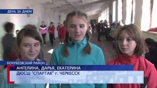 """Легкоатлетический """"Резерв"""""""