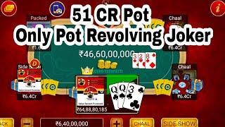 Teen Patti Octro 51cr Pot Only Pot Revolving Joker    TEEN PATTI OCTRO    screenshot 5