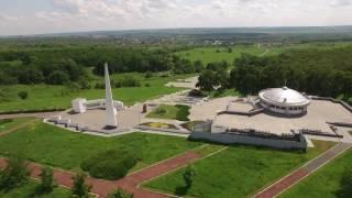 Национальный мемориальный комплекс