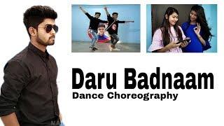 Daru Badnaam | Kamal Kahlon & Param Singh | Manish Dutta Dance Choreography