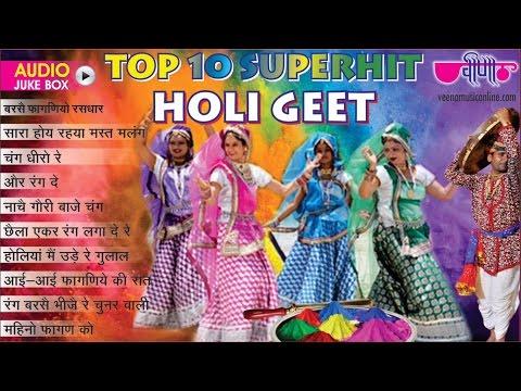 Top 10 Rajasthani Songs 2018 | Non stop Holi Songs | Marwadi Fagan Songs