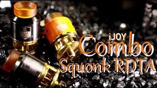 iJOY COMBO Squonk RDTA ~Vape RDTA Review~