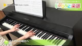 使用した楽譜はコチラ http://www.print-gakufu.com/score/detail/15312...