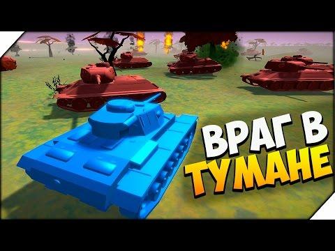 где скачать тотал танк симулятор - фото 7
