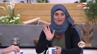 ثقافة الأكل جوه البيت في مطبخ ست الحسن .. مروة الشافعي