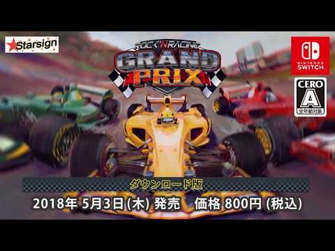 ROCK'NRACING GRAND PRIX ゲーム紹介PV